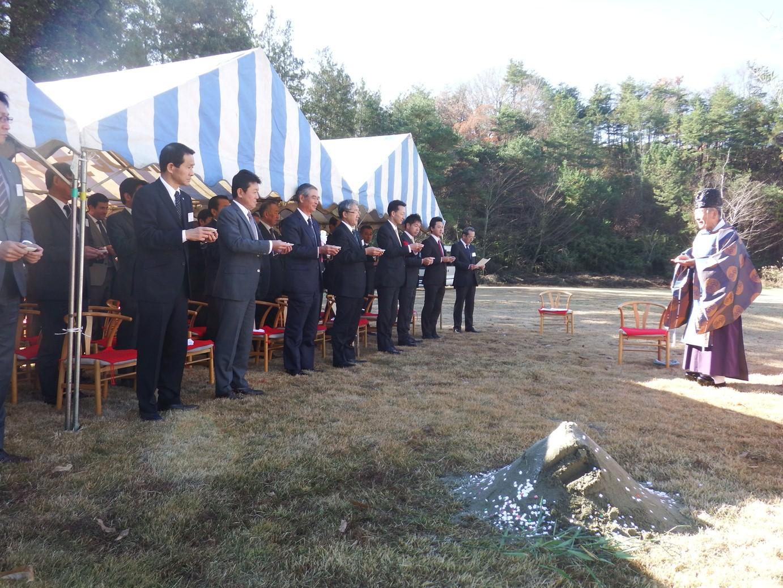 Takara Leben Hitachi Zosen And Solar Frontier Start